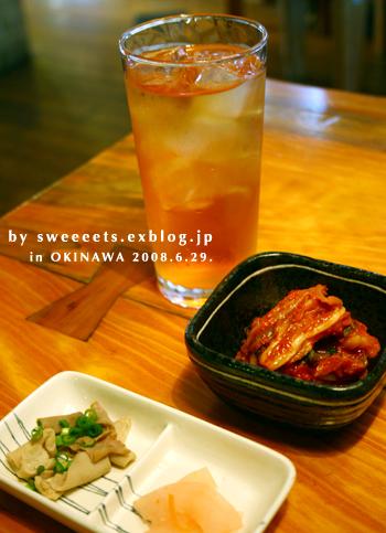 やんばる島豚『満味』 *沖縄*_c0131054_10405853.jpg