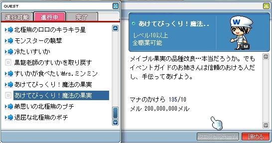b0024863_1736297.jpg