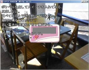 b0110969_0322495.jpg