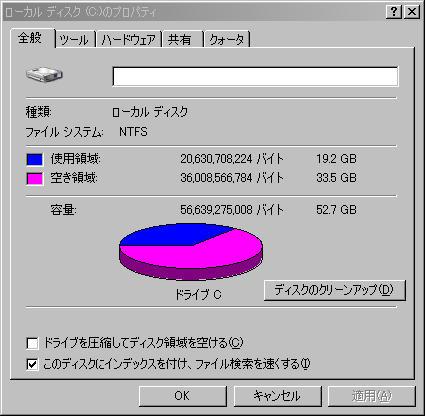 f0070279_1227645.jpg