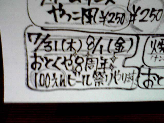 f0136780_14404476.jpg