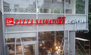 SALVATORE様_b0105987_16517100.jpg