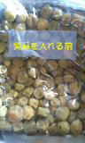 b0138388_18323369.jpg