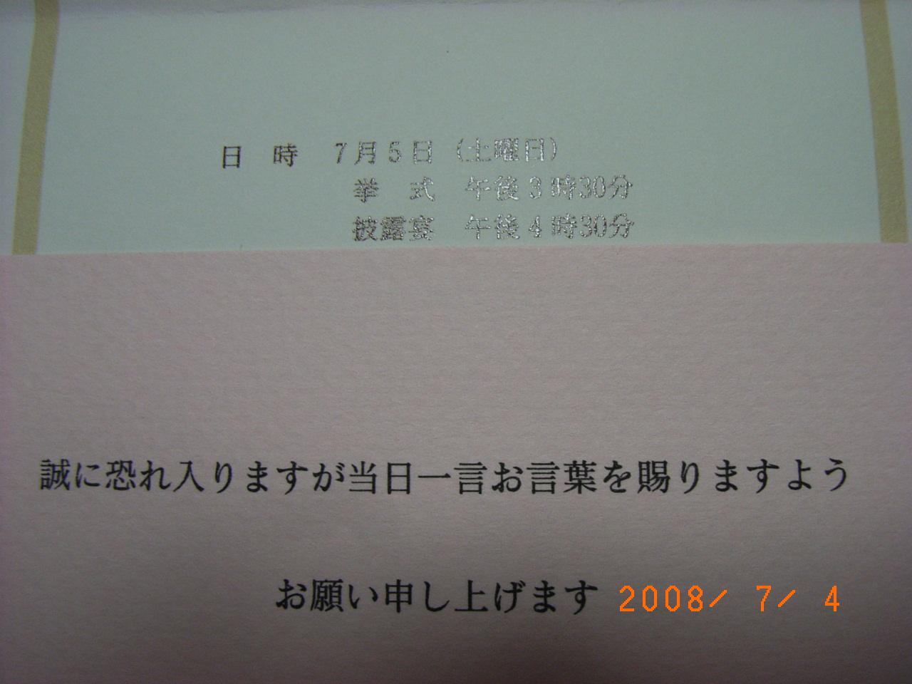 d0147918_1824740.jpg