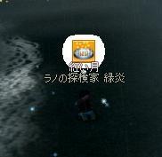 f0048418_1015922.jpg