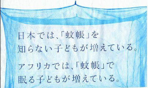 f0100920_22512474.jpg