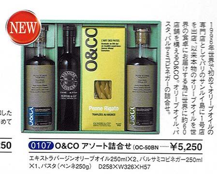 c0059521_186275.jpg