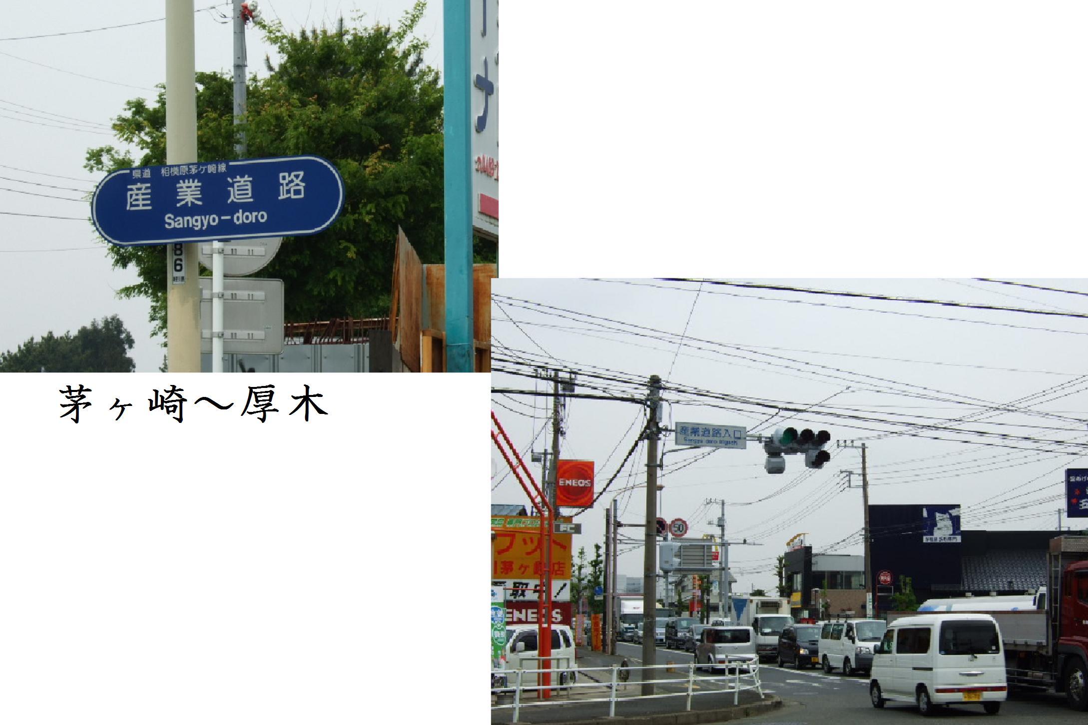 茅ケ崎サザン通りは、大盛況?_b0137932_1844126.jpg