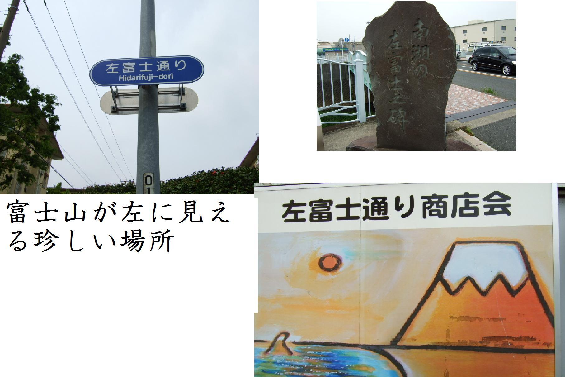 茅ケ崎サザン通りは、大盛況?_b0137932_18441779.jpg