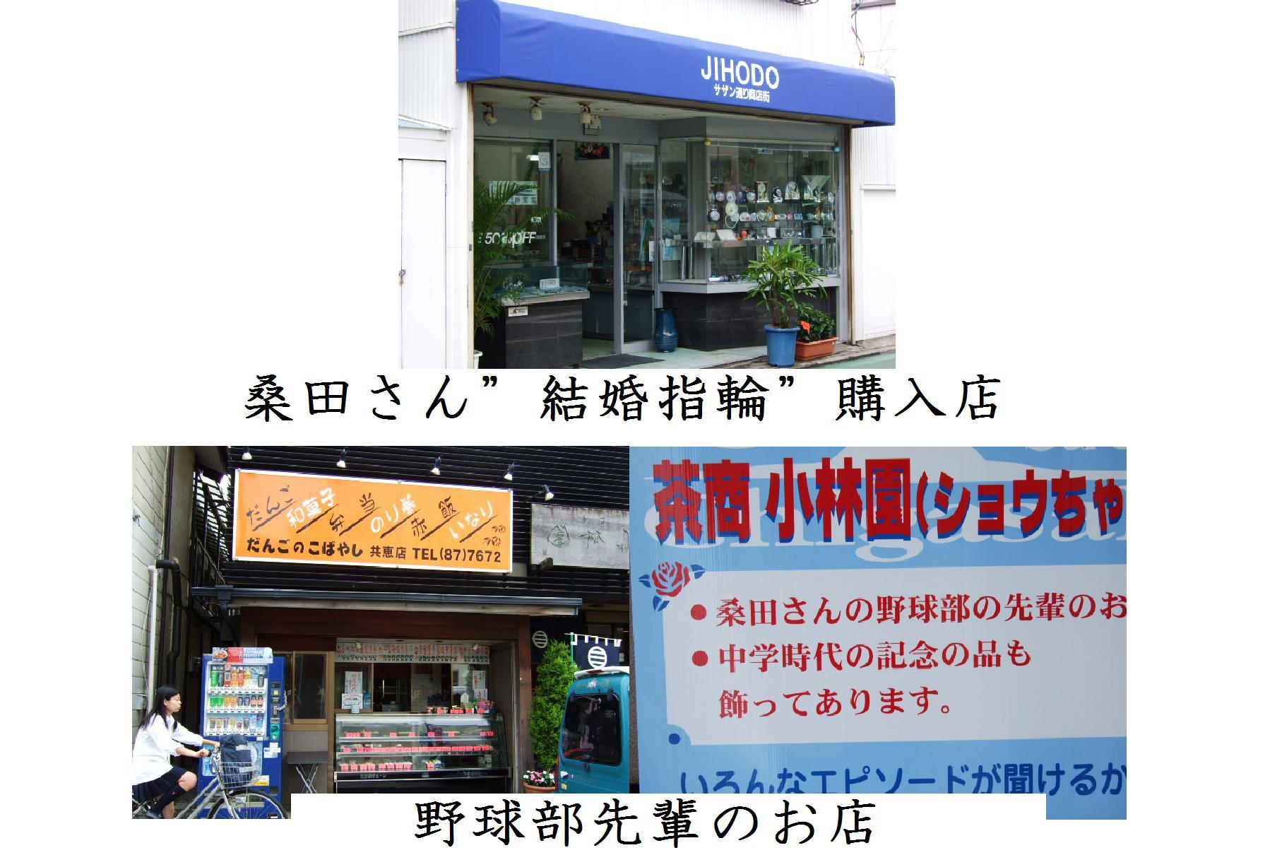 茅ケ崎サザン通りは、大盛況?_b0137932_18444737.jpg