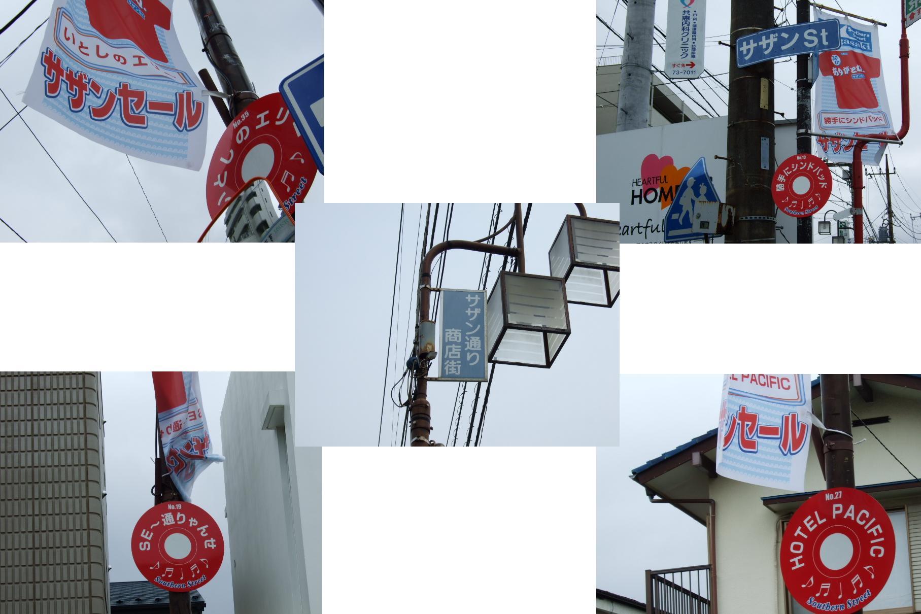 茅ケ崎サザン通りは、大盛況?_b0137932_18451419.jpg