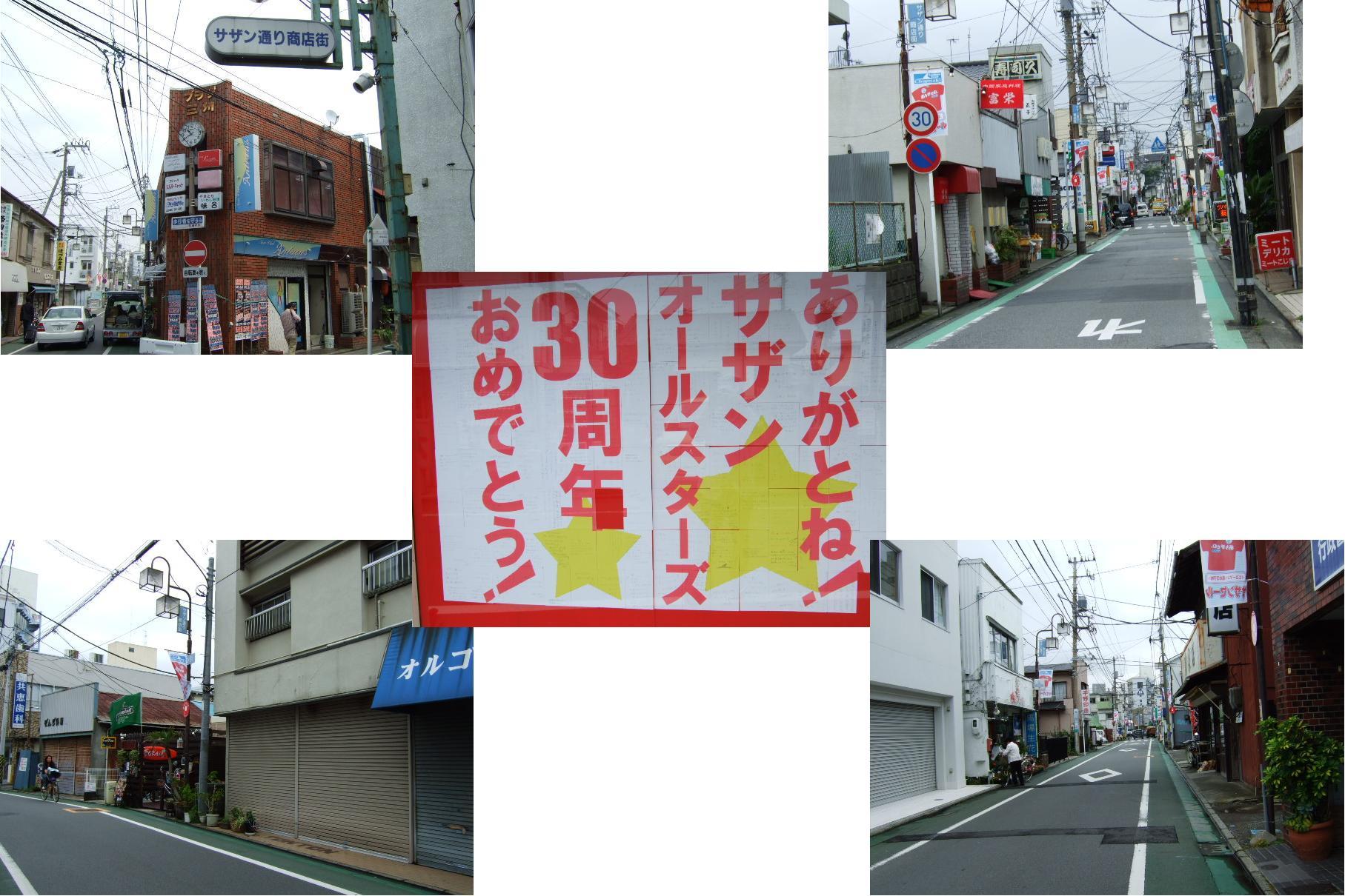 茅ケ崎サザン通りは、大盛況?_b0137932_18455574.jpg