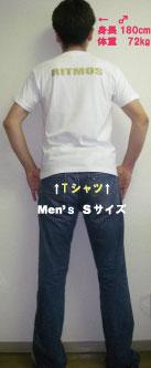 Men\'s Tシャツ_f0176043_1893053.jpg