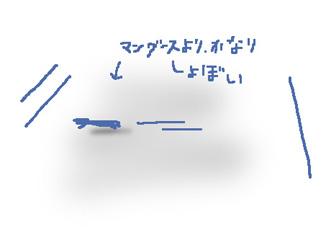 f0161552_1254317.jpg