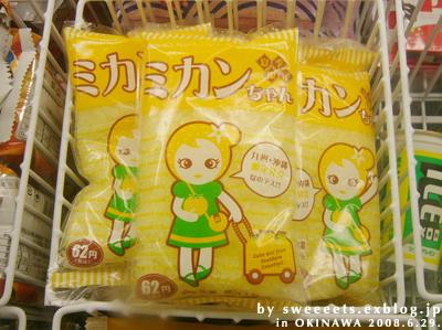 黒糖玄米 *沖縄*_c0131054_10363426.jpg
