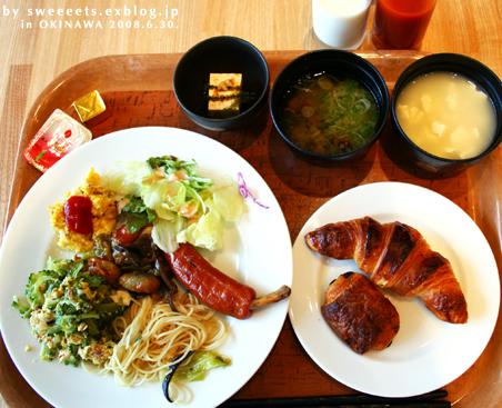 ホテル日航アリビラの朝食『ハナハナ』 *沖縄*_c0131054_10515166.jpg