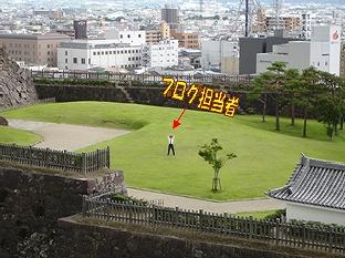 ホテル内藤 スタッフぶろぐ スタート!_b0151362_17452181.jpg