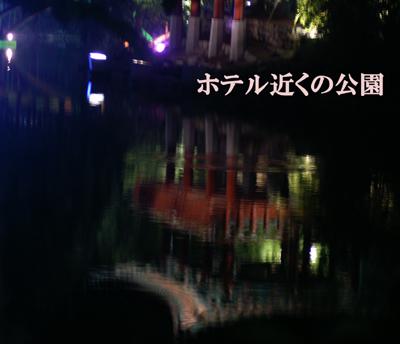 d0036570_20512259.jpg