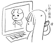 ゲーム開発スタッフこぼれ話…苦労話編その5_c0084780_18573069.jpg