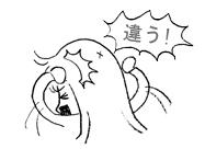 ゲーム開発スタッフこぼれ話…苦労話編その5_c0084780_1859255.jpg