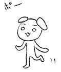 ゲーム開発スタッフこぼれ話…苦労話編その5_c0084780_190947.jpg