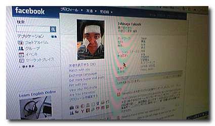 e0010185_20102147.jpg