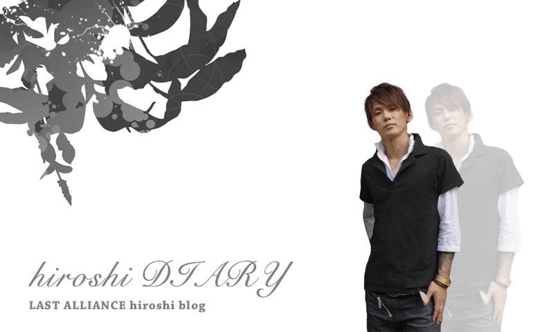 LAST ALLIANCE hiroshi blog