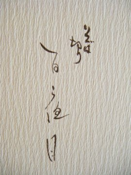 f0120102_13585551.jpg