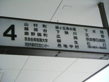 f0120102_14533515.jpg