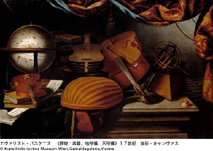 ウィーン美術史美術館所蔵「静物画の秘密展」 @国立新美術館_b0044404_1574010.jpg