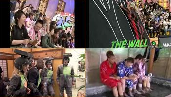米国テレビ番組から分かる日本風なものへの関心の高さ_b0007805_4334941.jpg