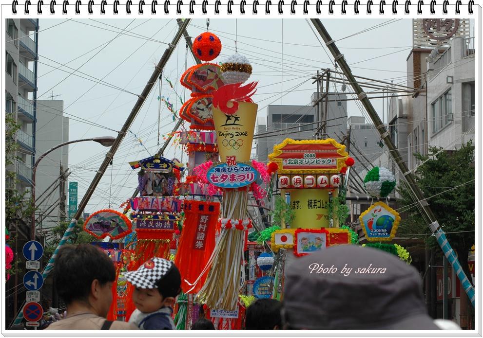 湘南ひらつか 七夕まつり_b0149624_1941757.jpg