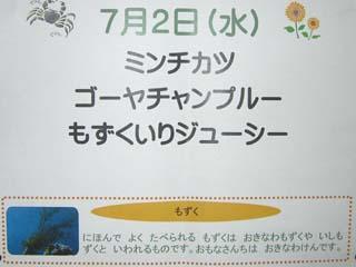 c0062934_20143132.jpg