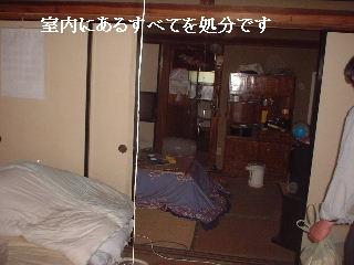 f0031037_1821881.jpg