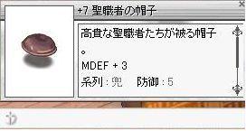 f0123150_018911.jpg