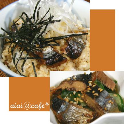 サンマ缶で♪サンマざく&サンマ丼_a0056451_1256471.jpg