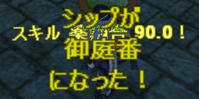 a0074954_1610317.jpg