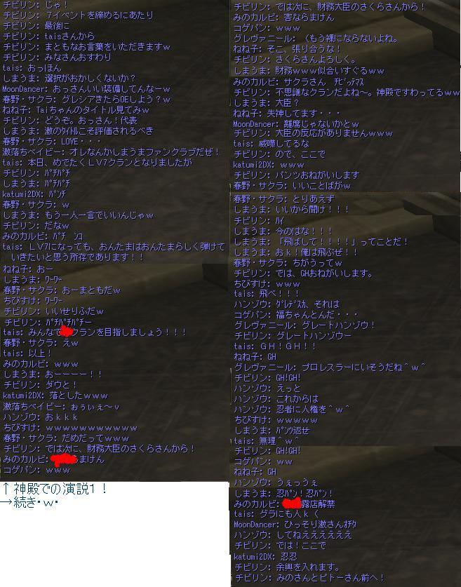d0077955_15144362.jpg