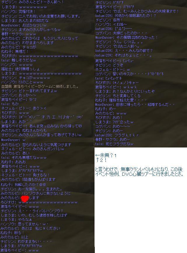 d0077955_15154136.jpg