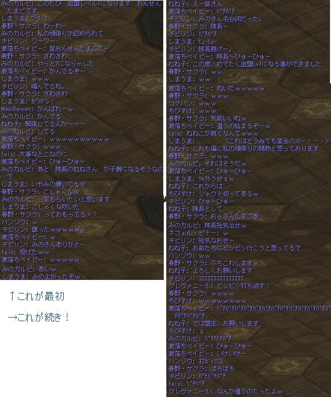 d0077955_1593582.jpg