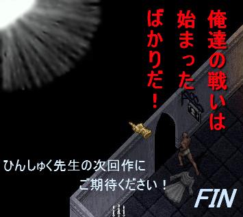 f0165558_7543372.jpg