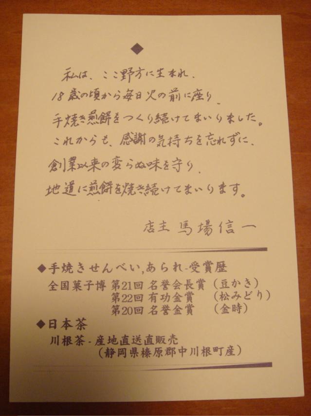 f0103061_210148.jpg