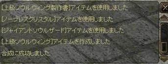 b0141167_2382760.jpg