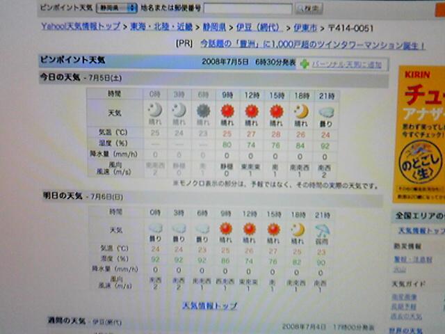 d0044986_14201269.jpg