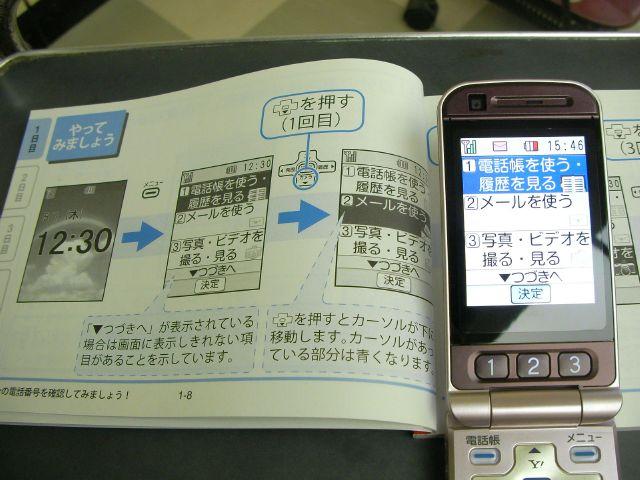 b0062687_19494349.jpg