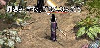 d0045692_5323993.jpg
