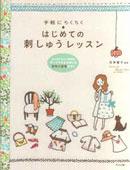 CAHIER刺繍教室_c0008801_16163240.jpg
