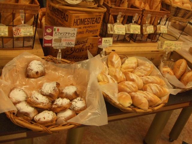 Pare Bakery_f0076001_22102691.jpg