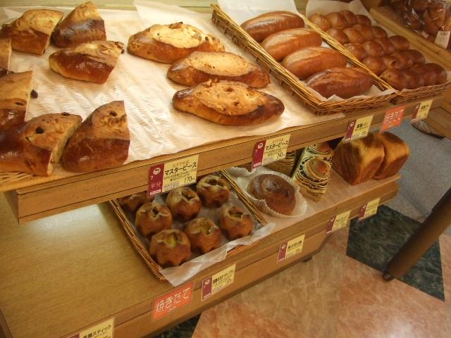 Pare Bakery_f0076001_22104480.jpg
