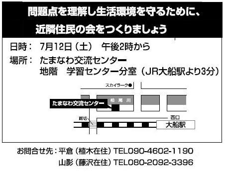 f0160410_21333630.jpg